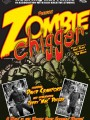 Zombie Chigger Poster 3007 1200 1200 100